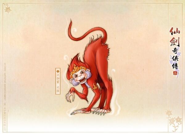 火猴孙悟空纹身手稿分享展示