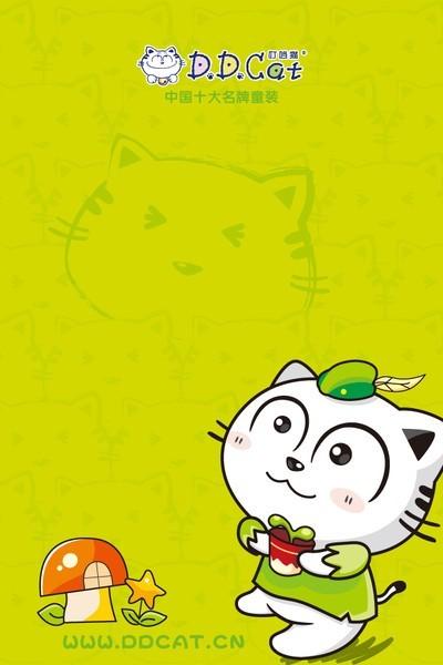 3月份-叮当猫2012新版手机壁纸(苹果篇)-zol相册